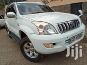 Toyota Land Cruiser Prado 2008 White | Cars for sale in Nairobi, Kilimani