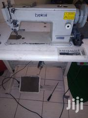 Sewing Machine | Home Appliances for sale in Kiambu, Ndenderu