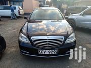Mercedes-Benz S Class 2012 Black | Cars for sale in Nairobi, Woodley/Kenyatta Golf Course