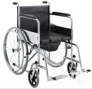 Commode Wheelchair | Tools & Accessories for sale in Nairobi, Nairobi Central