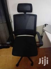 Executive Office Chair | Furniture for sale in Kiambu, Kihara