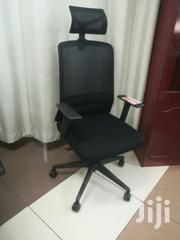 Office Chairs FOC005 | Furniture for sale in Nairobi, Nairobi Central