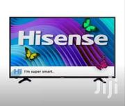 Brand New 32inches Hisense Tv.Few Pieces Remaining In Stock.We Deliver | TV & DVD Equipment for sale in Mombasa, Tononoka