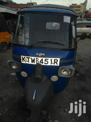 Piaggio 2018 Blue | Motorcycles & Scooters for sale in Mombasa, Tudor