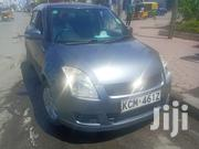 Suzuki Swift 2009 Gray | Cars for sale in Mombasa, Changamwe