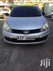 Nissan AD Expert | Cars for sale in Busia, Bunyala West (Budalangi)
