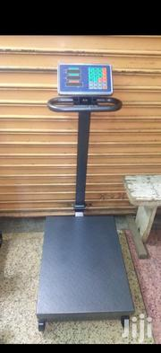 Weight Scale (600kg) | Store Equipment for sale in Nairobi, Nairobi Central