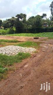 Plot For Sale 150 By 100 In Kihara Gachie 5.2m | Land & Plots For Sale for sale in Kiambu, Kihara
