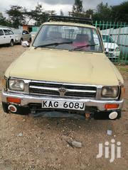 Toyota Hilux 1999 Yellow | Cars for sale in Kajiado, Ongata Rongai