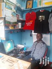 Art And Branding | Computer & IT Services for sale in Nyeri, Naromoru Kiamathaga