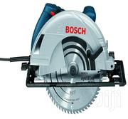 "Bosch Circular Saw 9"" 2100w (GSK 235) 