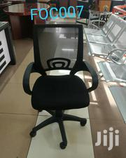 Mesh Chairs FOC007 | Furniture for sale in Nairobi, Nairobi Central