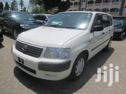 Toyota Succeed 2012 White | Cars for sale in Mombasa, Tudor