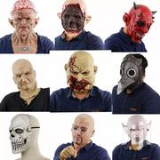 Halloween Horror Mask Scared Party Haunted Dress Tool Escape Bloody | Arts & Crafts for sale in Mombasa, Mji Wa Kale/Makadara