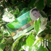 Cucumber Anti Wrinkle Day And Night Cream | Skin Care for sale in Nairobi, Nairobi Central