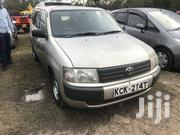 Toyota Probox 2009 Gold | Cars for sale in Nairobi, Nairobi Central