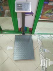 Brand New Digital Weighing Scale Available In Stock | Store Equipment for sale in Nairobi, Nairobi Central