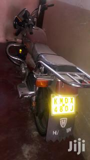 Haojue DK150S HJ150-30A 2018 Red | Motorcycles & Scooters for sale in Mombasa, Shanzu