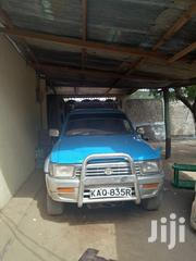 Toyota Surf 1994 Blue | Cars for sale in Mandera, Township