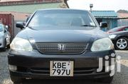 Toyota Mark II 2003 Gray | Cars for sale in Nairobi, Ngando