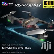 Visuo Xs812 GPS Drone With 4K Camera 5G Fpv Rc Helicopter | Cameras, Video Cameras & Accessories for sale in Mombasa, Mji Wa Kale/Makadara