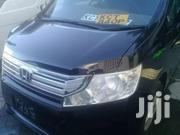HONDA STEPWGN | Cars for sale in Mombasa, Shimanzi/Ganjoni