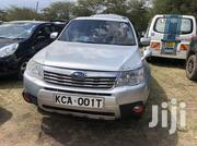 Subaru Forester 2007 Silver | Cars for sale in Nairobi, Kilimani