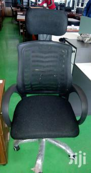 Executive Chairs | Furniture for sale in Nairobi, Embakasi