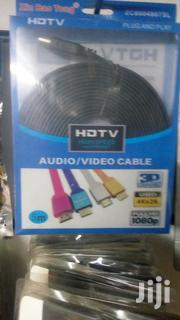 5m Hdmi 1080p Cable   TV & DVD Equipment for sale in Nairobi, Nairobi Central