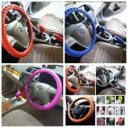 Car Silicon Steering Wheel +Gear Knob +Handbrake Cover | Vehicle Parts & Accessories for sale in Nairobi, Nairobi Central