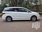 Nissan Lafesta 2011 White | Cars for sale in Nairobi, Nyayo Highrise