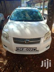 Toyota Fielder 2010 White | Cars for sale in Uasin Gishu, Kimumu