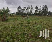 4 Acres of Land | Land & Plots For Sale for sale in Kakamega, East Wanga