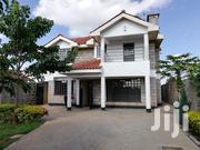 Maisonette For Sale | Houses & Apartments For Sale for sale in Nairobi, Embakasi