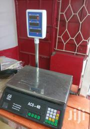 ACS40 Digital Weighing Scale. | Store Equipment for sale in Nairobi, Embakasi