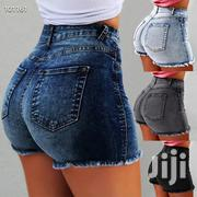 Denim Skirts And Booty Shorts | Clothing for sale in Nairobi, Embakasi