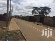 Mixed-use Land | Land & Plots For Sale for sale in Uasin Gishu, Simat/Kapseret