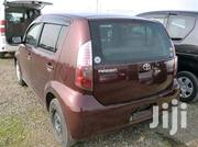 Toyota Passo 2012 Brown | Cars for sale in Mombasa, Shanzu