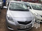 Cars 4 Hire Near You | Automotive Services for sale in Nakuru, Lanet/Umoja