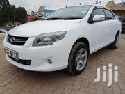 Toyota Allion 2008 White | Cars for sale in Nairobi, Kahawa West