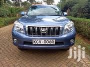 New Toyota Land Cruiser Prado 2012 Blue | Cars for sale in Nairobi, Karura