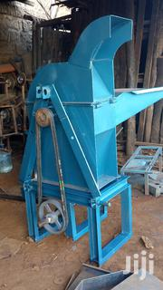 Tractor Choper Grinder | Farm Machinery & Equipment for sale in Nakuru, Rhoda