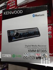 Kenwood Media Receiver Radio/Usb/Wireless Bluetooth | Audio & Music Equipment for sale in Nairobi, Nairobi Central