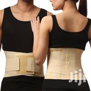 Lumbar Corsets | Medical Equipment for sale in Nairobi, Nairobi Central