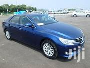 New Toyota Mark X 2012 Blue | Cars for sale in Nairobi, Nairobi Central