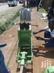 Makinga Making Machine | Farm Machinery & Equipment for sale in Machakos, Machakos Central