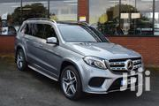 Mercedes-Benz GLS-Class 2017 Gray | Cars for sale in Nairobi, Kilimani
