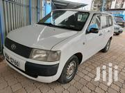 Toyota Probox 2004 White | Cars for sale in Nairobi, Nyayo Highrise