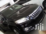 Toyota Vanguard 2012 | Cars for sale in Mombasa, Tudor