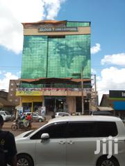 Eldoret CBD Along Uganda Road | Commercial Property For Sale for sale in Uasin Gishu, Huruma (Turbo)